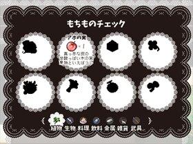 精霊様はごきげんナナメ Game Screen Shot3