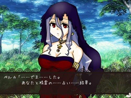 精霊様はごきげんナナメ Game Screen Shot4