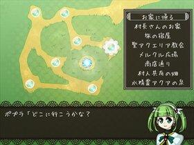 精霊様はごきげんナナメ Game Screen Shot5