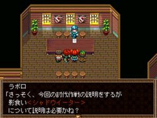 光の射す場所 Game Screen Shots