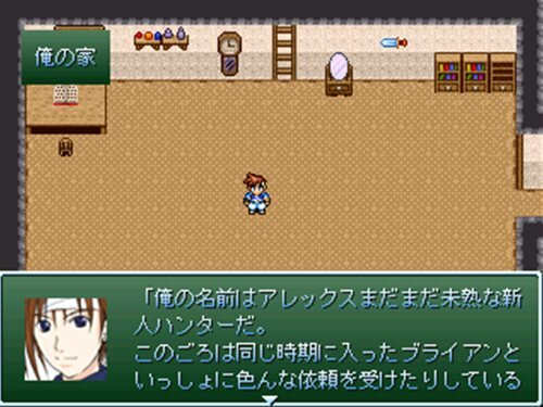 果てしなき道 Game Screen Shot1
