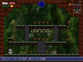 ストイックヒロイン Game Screen Shot3