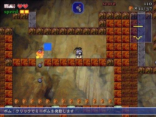 ストイックヒロイン Game Screen Shot4