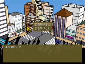 偽りの富 ~false riches~ Game Screen Shot4