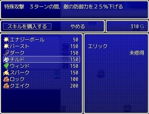 スペルタワー Game Screen Shot2