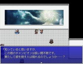 スペルタワー Game Screen Shot4