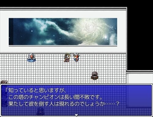 スペルタワー Game Screen Shot4