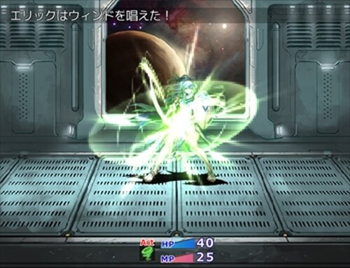 スペルタワー Game Screen Shot5