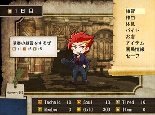 fairy song ~歌う革命~ Game Screen Shot2
