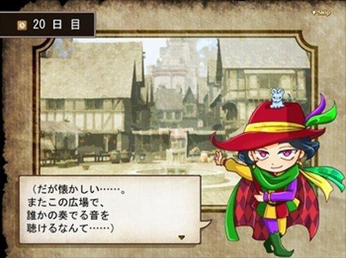 fairy song ~歌う革命~ Game Screen Shot3
