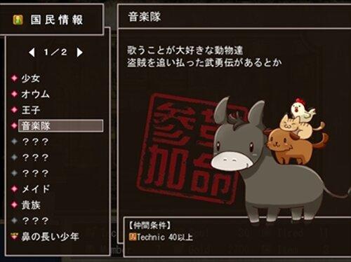 fairy song ~歌う革命~ Game Screen Shot4