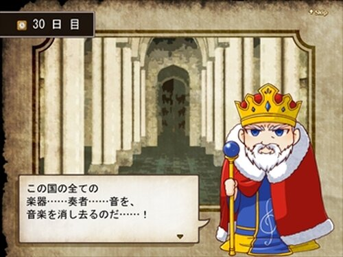 fairy song ~歌う革命~ Game Screen Shot5