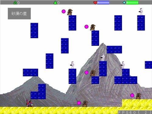 バトル戦士 Game Screen Shot1