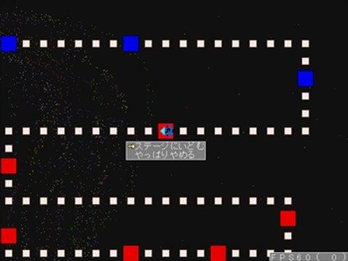 バトル戦士 Game Screen Shot2