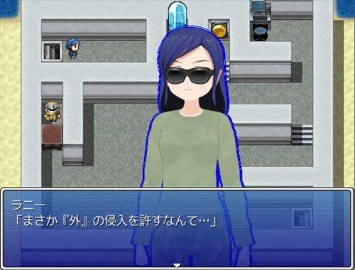 F.U.H.(OM版) Game Screen Shot1