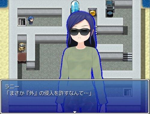 F.U.H.(OM版) Game Screen Shot