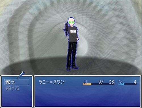 F.U.H.(OM版) Game Screen Shot3