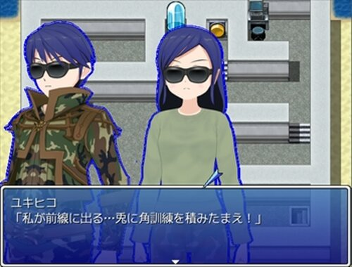 F.U.H.(OM版) Game Screen Shots