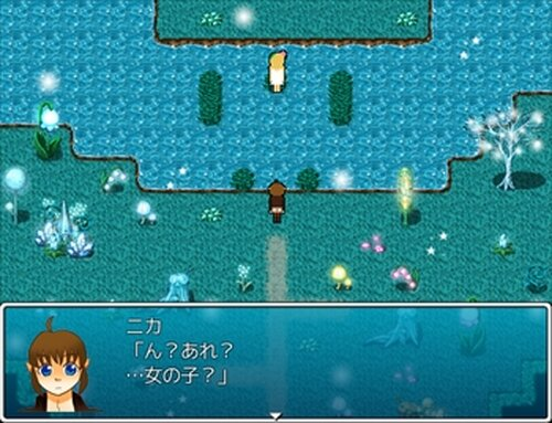 fairy‐earth Game Screen Shot2