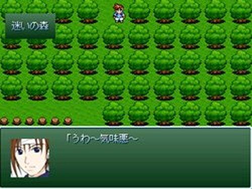 果てしなき道 Game Screen Shots