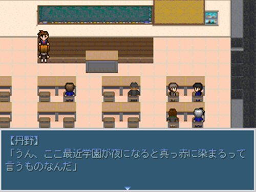 Search ~赤い学園殺人事件~ Game Screen Shot1
