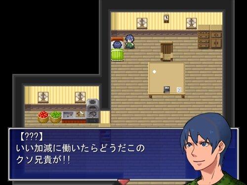 白金のヒマワリ Game Screen Shot1