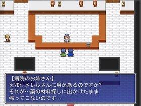 白金のヒマワリ Game Screen Shot3