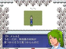 白金のヒマワリ Game Screen Shot4