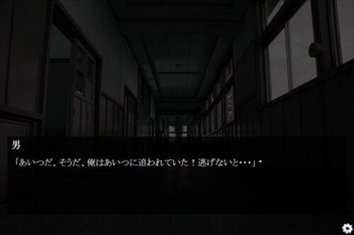 染められたひまわりと男 Game Screen Shot2