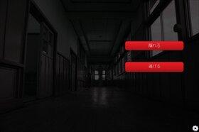 染められたひまわりと男 Game Screen Shot4