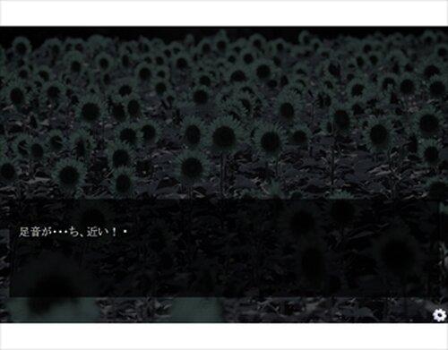 染められたひまわりと男 Game Screen Shots