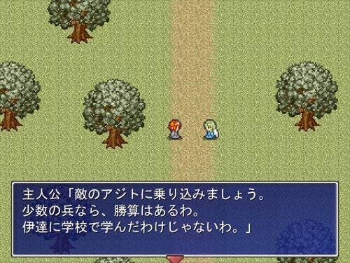 見習い錬金術師と碧の秘宝 Game Screen Shot