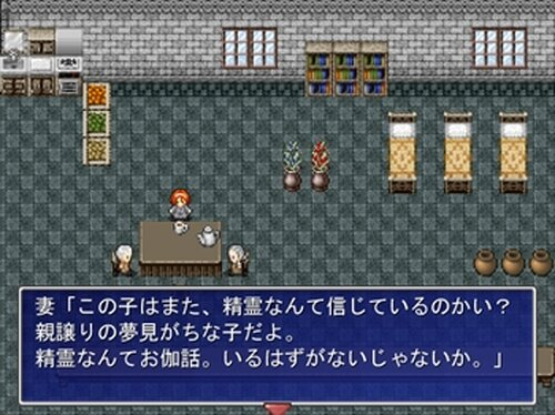 見習い錬金術師と碧の秘宝 Game Screen Shot3