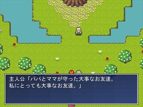 見習い錬金術師と碧の秘宝 Game Screen Shot4