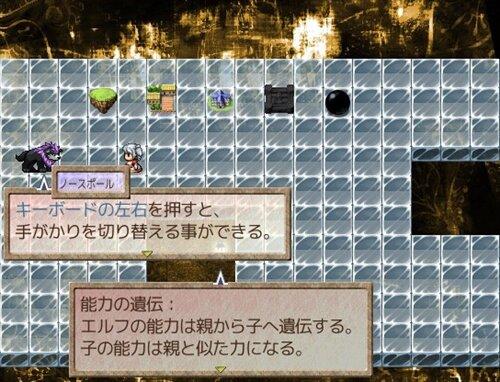 塗りつぶされた箱庭と読み解きの少女 Game Screen Shot1