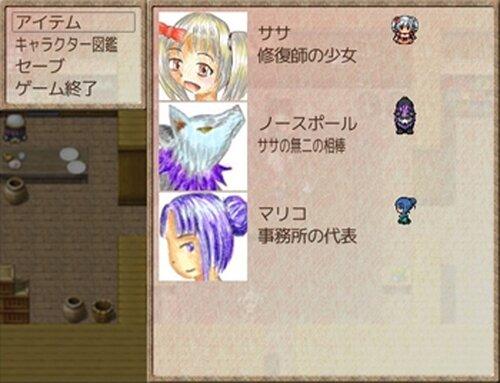 塗りつぶされた箱庭と読み解きの少女 Game Screen Shot4