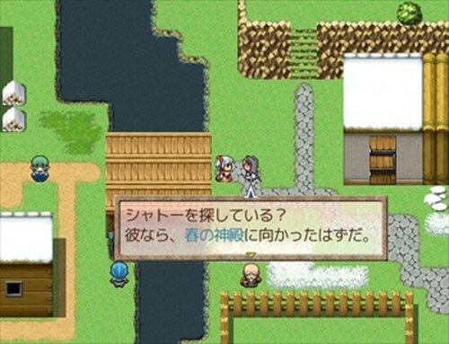 塗りつぶされた箱庭と読み解きの少女 Game Screen Shot5