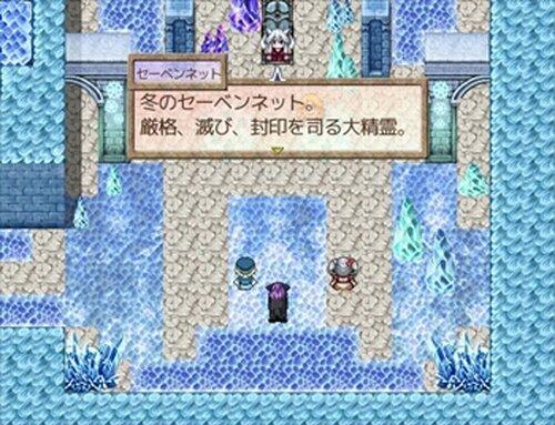 塗りつぶされた箱庭と読み解きの少女 Game Screen Shots