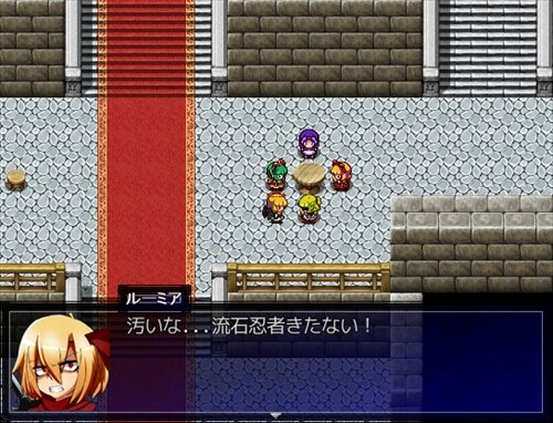 東方構築鉄Ⅱ Game Screen Shot1