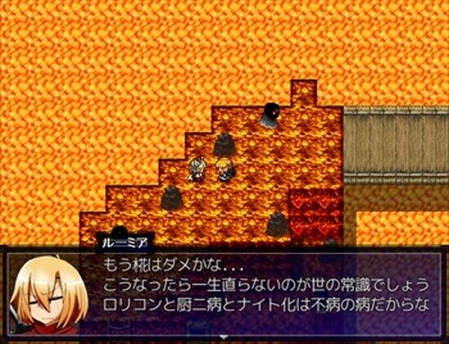 東方構築鉄Ⅱ Game Screen Shot2