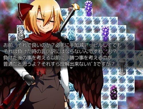 東方構築鉄Ⅱ Game Screen Shots