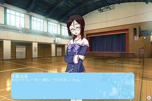 R15 猫瀬とランちゃん Game Screen Shot3