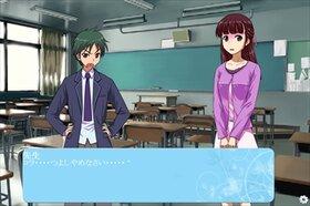 R15 猫瀬とランちゃん Game Screen Shot4