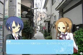 R15 猫瀬とランちゃん Game Screen Shot5