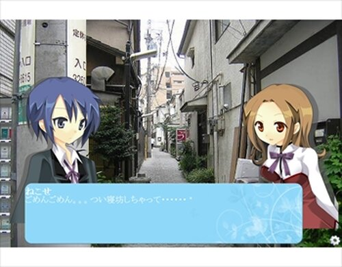 R15 猫瀬とランちゃん Game Screen Shots