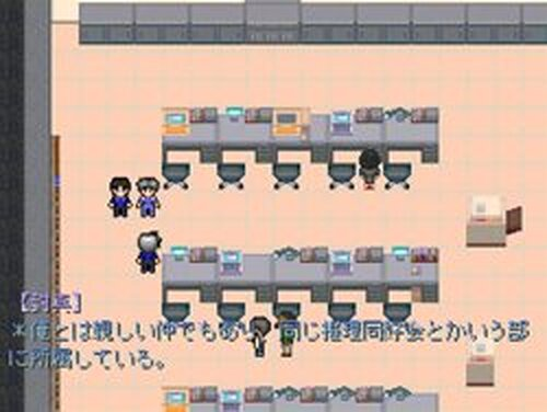 Search ~赤い学園殺人事件~ Game Screen Shots