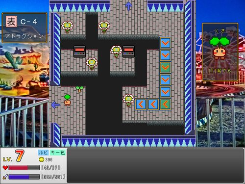 散歩するキーボード使い Game Screen Shot2