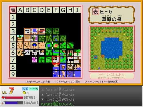 散歩するキーボード使い Game Screen Shot5