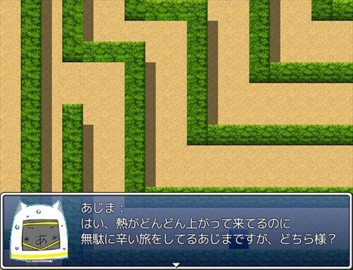 「風邪ノ旅ビト」ゲーム実況者ちくわあじまファンゲーム Game Screen Shot