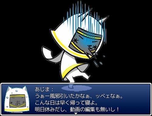 「風邪ノ旅ビト」ゲーム実況者ちくわあじまファンゲーム Game Screen Shot2